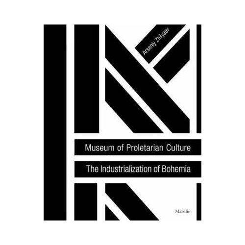 Museum of Proletarian Culture