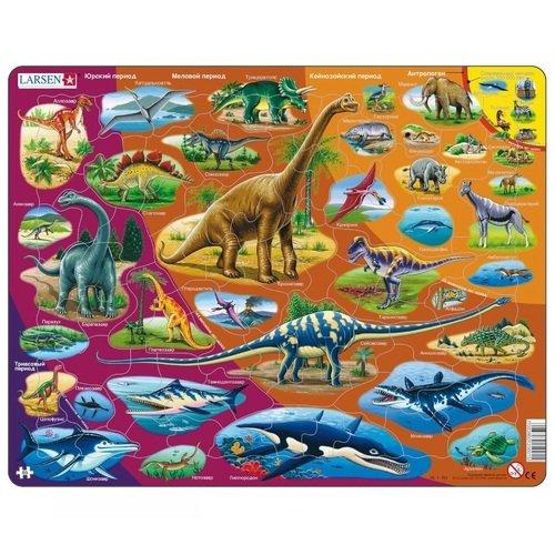 Купить Пазл Динозавры , 75 элементов, Larsen, Пазлы