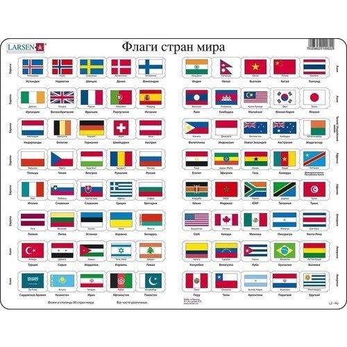 """Пазл """"Флаги"""", 80 элементов, Larsen, Пазлы  - купить со скидкой"""