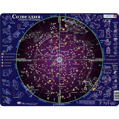 Купить Пазл Созвездия , 70 элементов, Larsen, Пазлы