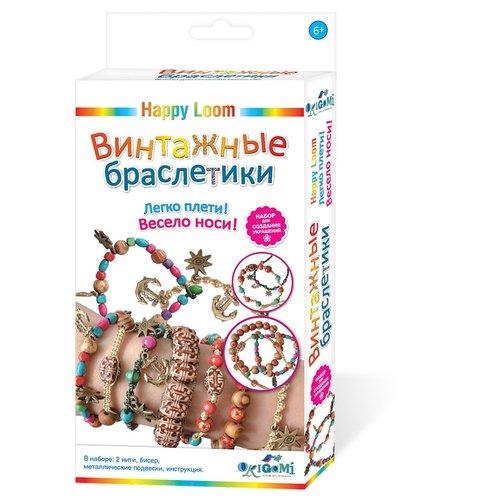 Набор для создания браслетов Винтажные браслетики набор браслетики семицветики