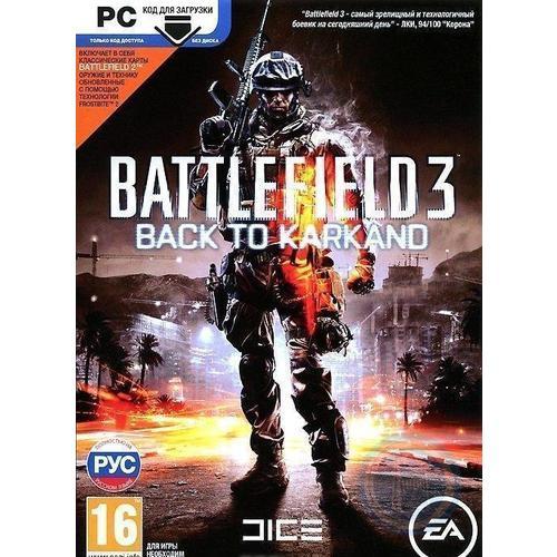 "Игра ""Battlefield 3 Back to Karkand"", код загрузки"