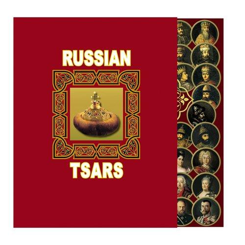 Russian Tsars antonov b russian tsars