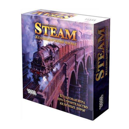 """Настольная игра """"Steam. Железнодорожный магнат"""""""