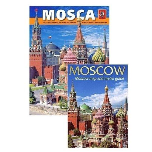"""Альбом """"Москва"""" все цены"""
