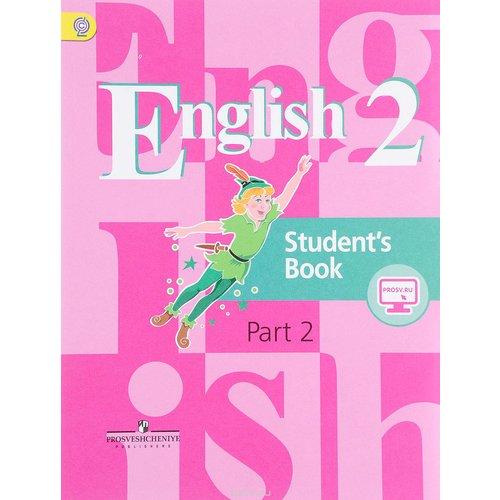 Английский язык. 2 класс. В двух частях. Часть 2