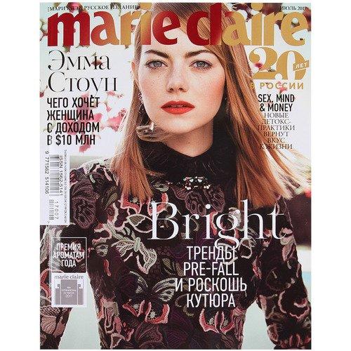 Журнал Marie Claire travel №18 июль 2017 цена