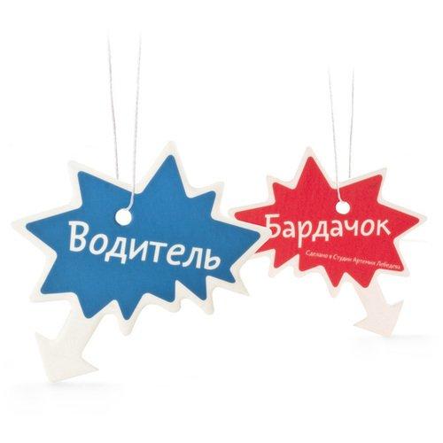 """Ароматизатор """"Ароматус Гуробубоккусу"""", пина колада"""