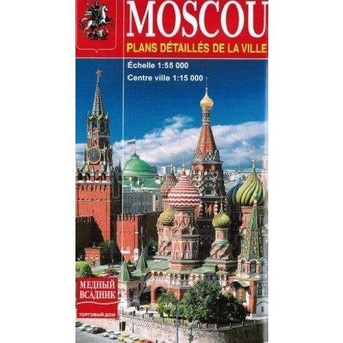 Подробная карта Москвы МА10-0060, французский язык