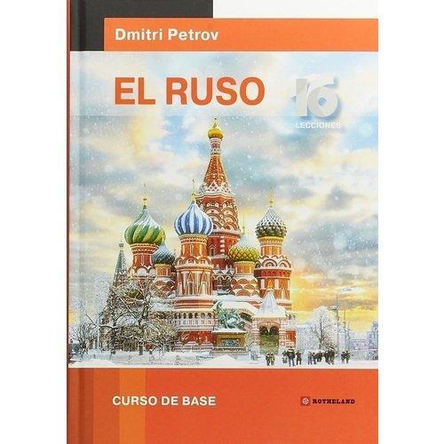 Русский язык для испаноговорящих. Базовый тренинг