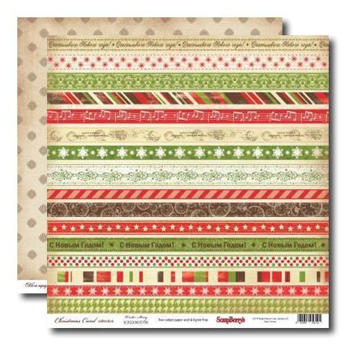 Бумага для скрапбукинга Ночь перед Рождеством, двусторонняя, 180 г/м2, 30,5 х 30,5 см бумага для скрапбукинга двусторонняя teresa collins with a book