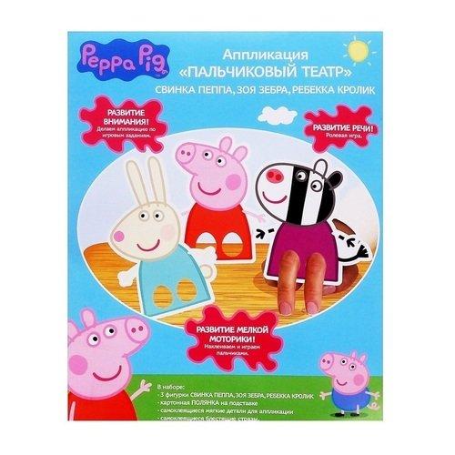 цены на Пальчиковый театр-аппликация Peppa Pig  в интернет-магазинах