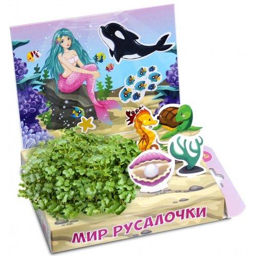"""Детский набор для выращивания """"Мир Русалочки"""" цена в Москве и Питере"""