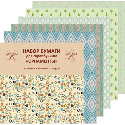 Бумага для скрапбукинга односторонняя Орнаменты бумага для скрапбукинга 15х15 двусторонняя 12 дизайнов 12 листов spring