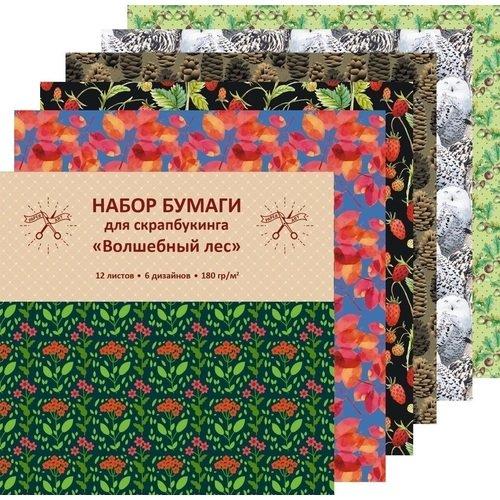 Бумага для скрапбукинга односторонняя Волшебный лес бумага для скрапбукинга 15х15 двусторонняя 12 дизайнов 12 листов spring