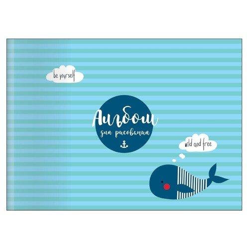 Альбом для рисования Sea, 40 листов, 210х290 мм альбом для рисования феникс 47110 5 полосатые коты 40 листов