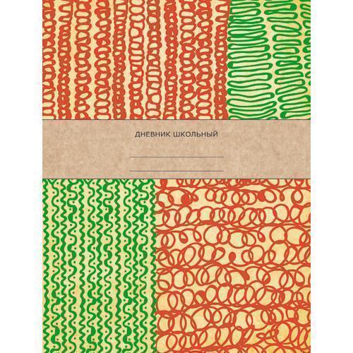 Фото - Дневник для средних и старших классов Заметки на полях, 48 листов, 60 г/м2 шерих д история петербурга наизнанку заметки на полях городских летописей