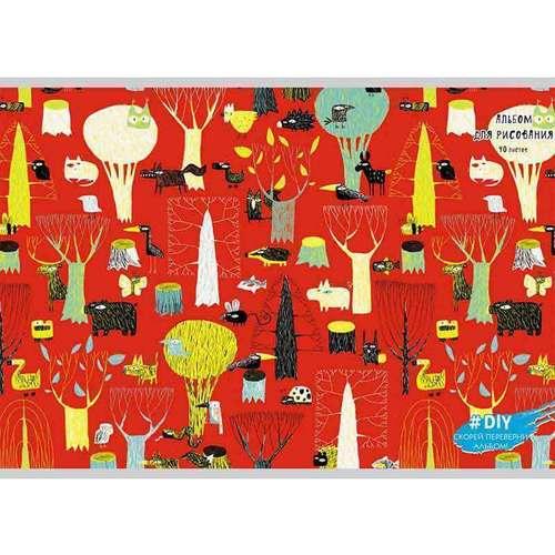 Альбом для рисования Сказочный лес, 40 листов, 110 г/м2 альбом для рисования чудо дерево 20 листов 110 г м2