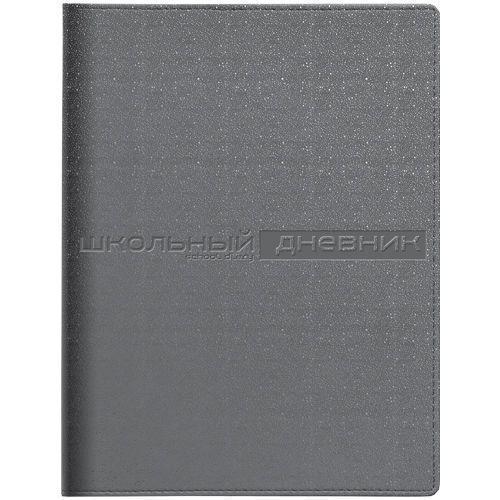 Дневник школьный Velvet Cosmo, серый