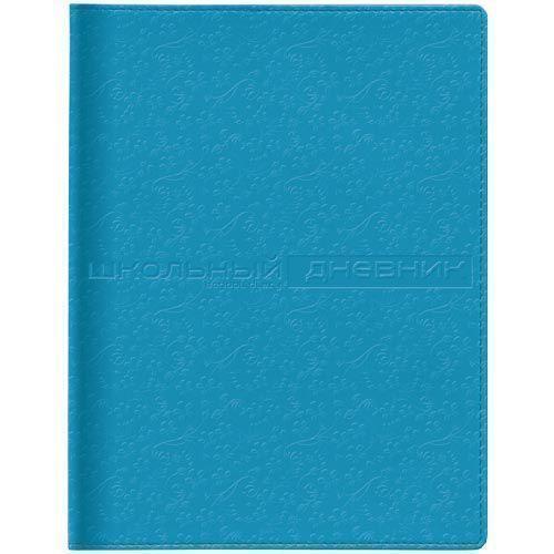 Дневник школьный Velvet Fashion, голубой апплика дневник школьный графит
