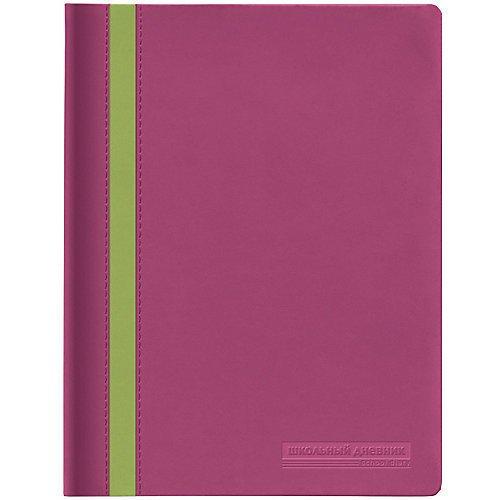 Дневник школьный Monaco, розовый дневник школьный monaco зеленый