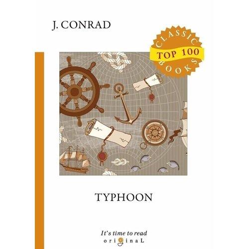 Typhoon muslim speak in english language teaching