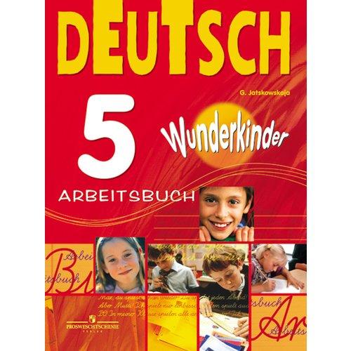 Немецкий язык. Рабочая тетрадь. 5 класс и л бим л и рыжова deutsch 4 klasse arbeitsbuch b немецкий язык 4 класс рабочая тетрадь часть б