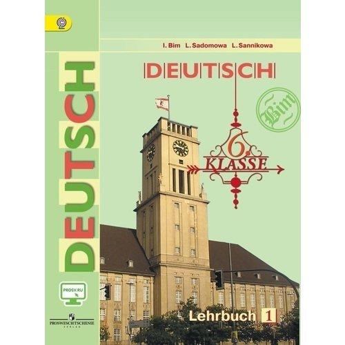 Немецкий язык. 6 класс. В 2 частях. Часть 1