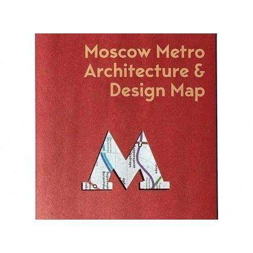 Карта архитектуры метро Москвы