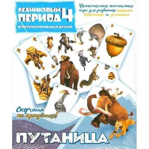 """Настольная игра """"Путаница. Ледниковый период 4"""""""