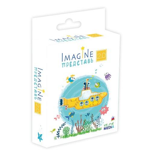 Игра Imagine Представь 2 пензак к развитие сверхспособностей вы можете больше чем думаете