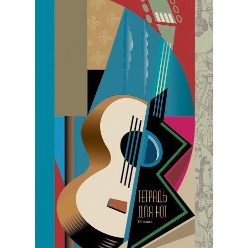 Тетрадь для нот Под звуки струн А4, 24 листа на скрепке тетрадь для нот 16л а4 эксмо кот музыкант на скрепке