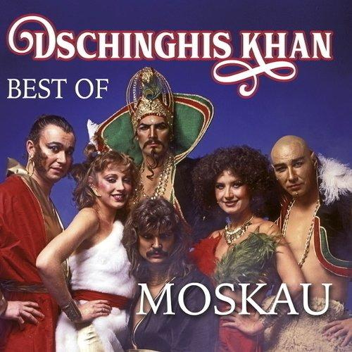 Dschinghis Khan - Moskau - Best Of все цены