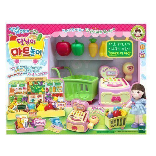 Игровой набор Супермаркет игрушка coloma супермаркет для детей от 3 лет 17 предметов