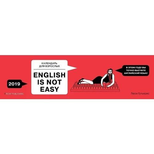 Календарь для взрослых. English is not easy radhika sanghani not that easy