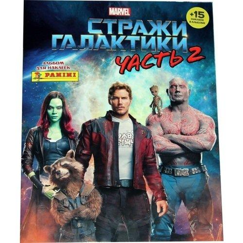 Альбом для наклеек Стражи Галактики 2, 15 наклеек ульянова м ред стражи галактики часть 2 альбом 200 наклеек