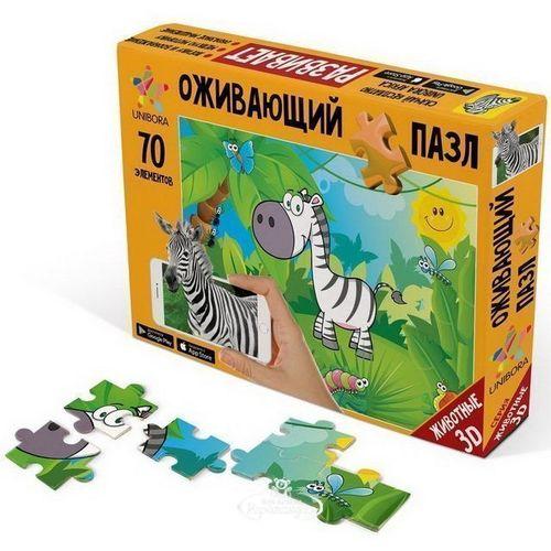 Пазл с дополненной реальностью Африканская зебра, 70 элементов пазлы uncle milton пазл в жестяной коробке с металлизированным эффектом зебра nat geo wild games