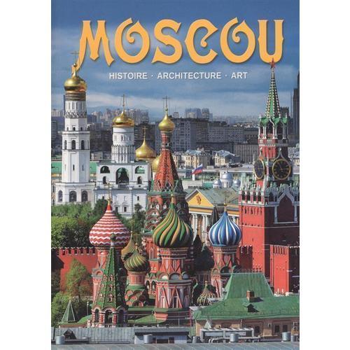 Moscou. Москва. Альбом на французском языке