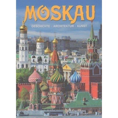 Moscau. Москва. Альбом на немецком языке