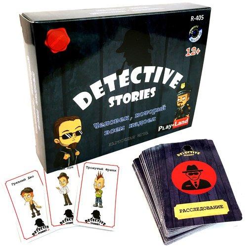 Детективные истории: Человек, который всем надоел