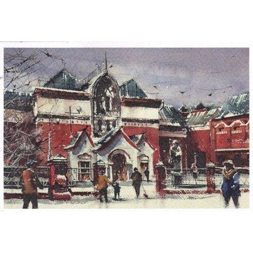 Открытка «Третьяковская галерея, зима» из серии открытка натюморт