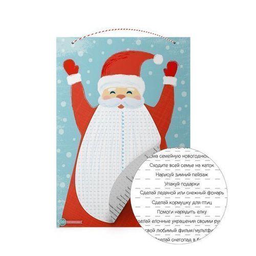 "Адвент-календарь ""Дед Мороз"""