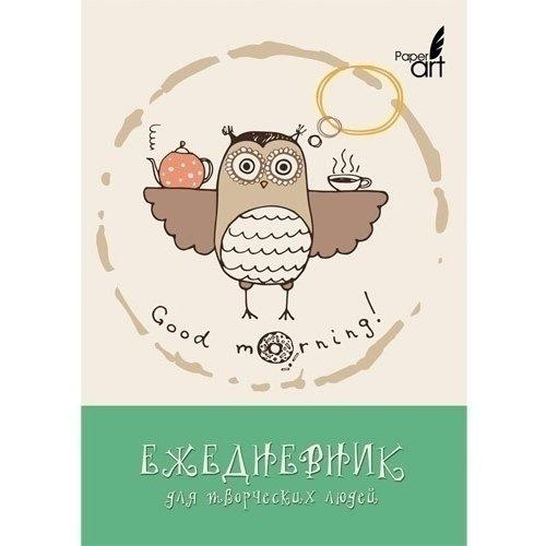 Фото - Творческий ежедневник Утренняя сова А6, 128 листов творческий ежедневник утренняя сова а6 128 листов