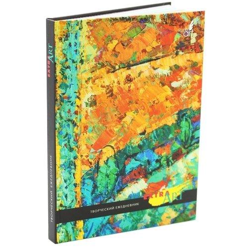 Фото - Ежедневник недатированный Extra Art. Разноцветное настроение А5, 128 листов ежедневник эксмо а5 167х246 128л недатированный extra art разноцветное настроение 7бц с порол