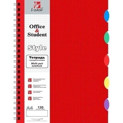 Тетрадь темно-красная А4, 120 листов, в клетку listoff тетрадь с разделителями 120 листов в клетку цвет темно красный