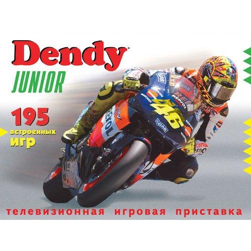 Игровая приставка Dendy Junior, 195 встроенных игр футболка классическая printio игровая приставка денди