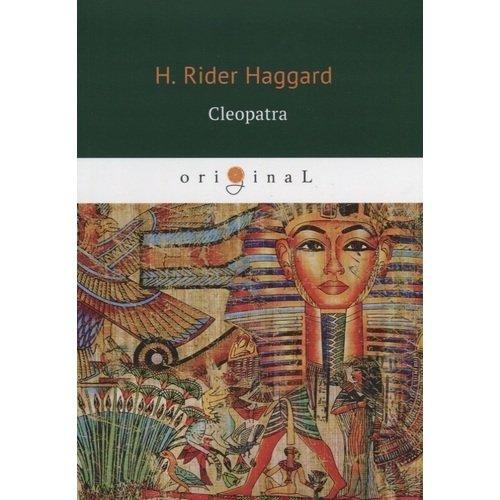 Cleopatra the egyptian echo newspaper history