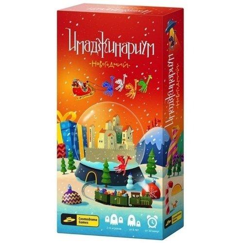 Игра Имаджинариум Новогодний развлекательные игры cosmodromegames имаджинариум 3d
