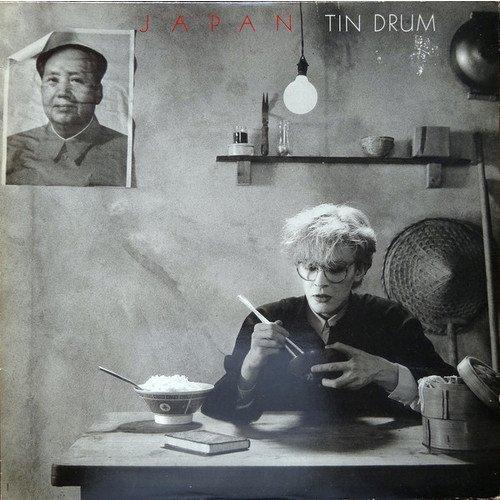 лучшая цена Japan – Tin Drum