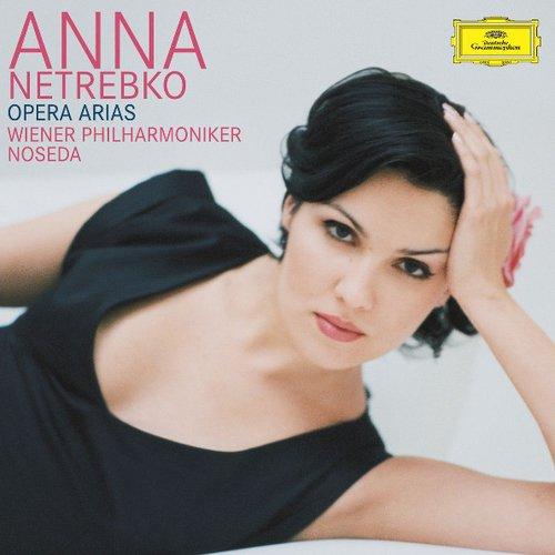 лучшая цена Anna Netrebko - Opera Arias